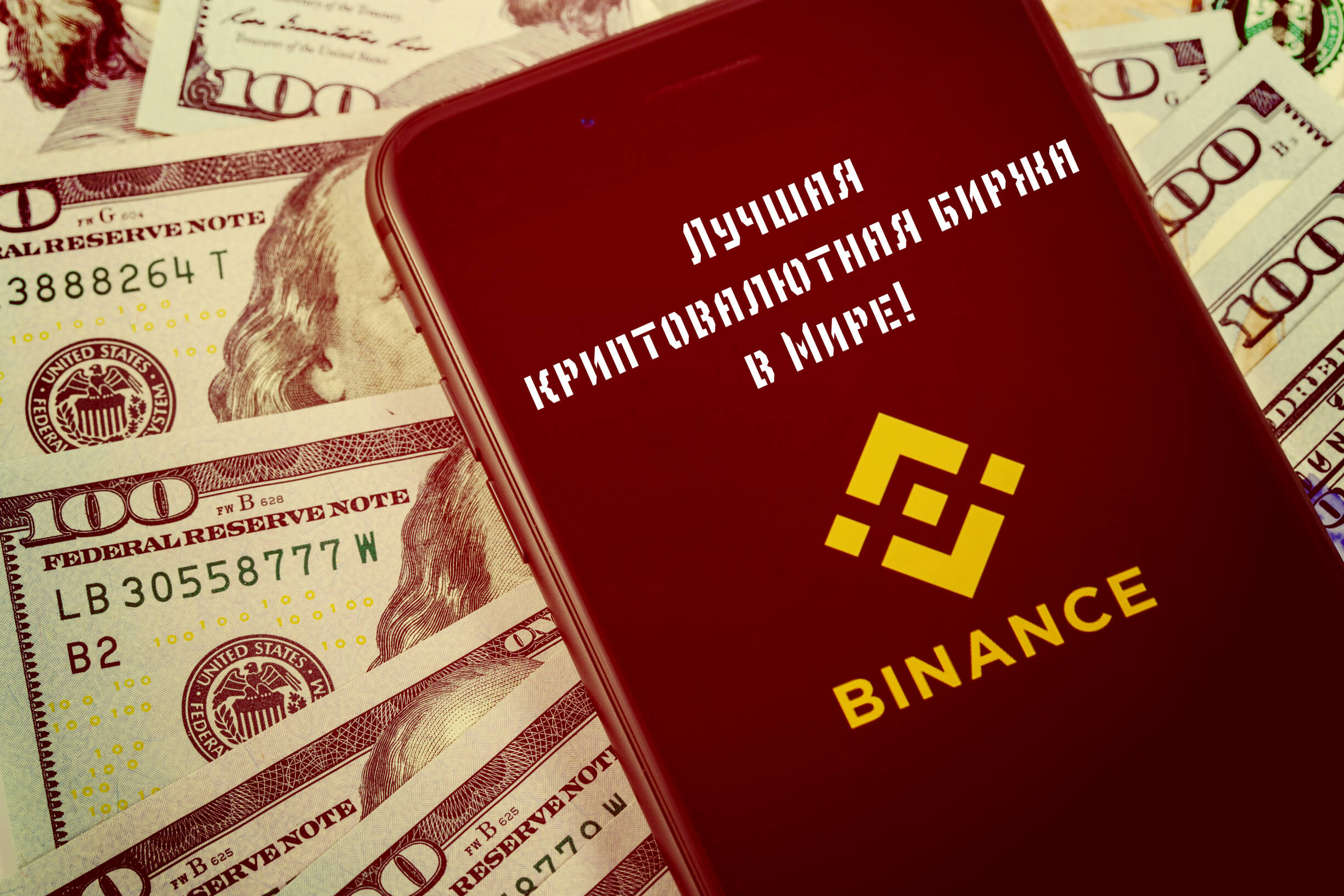 https://www.binance.com/?ref=21376791