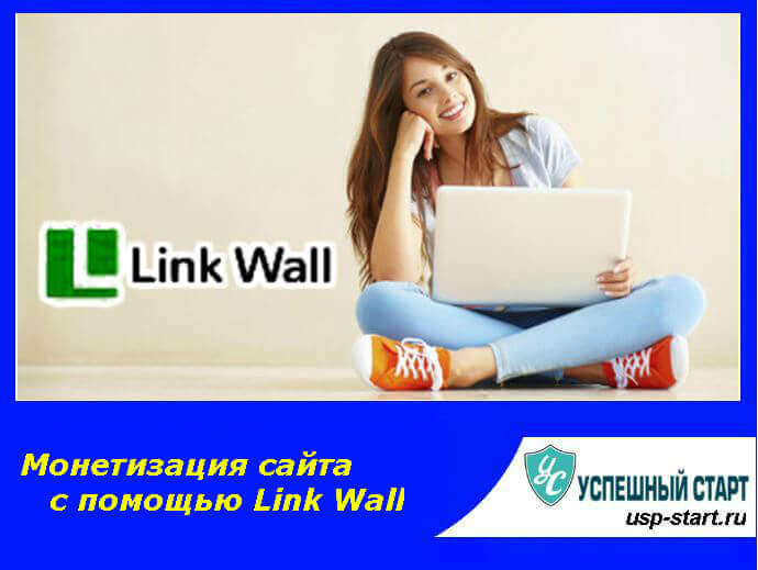 link wall